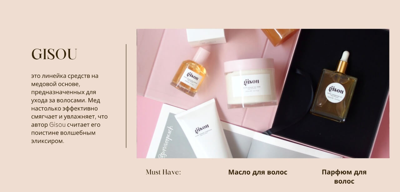 Exclusive! Gisou for Beauty Mother